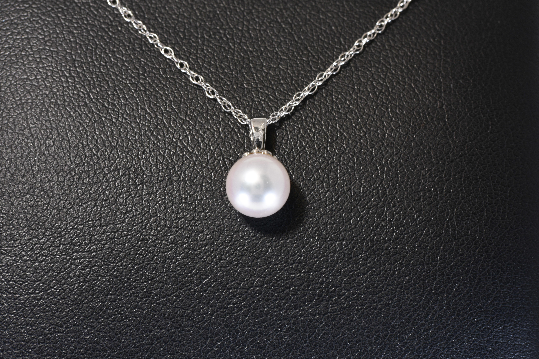 Lady's White 14 Karat Akoya Pearl Drop Pendant